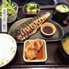 食彩工房 飯や 横川で人気定食屋