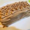 【Happy Valentine】チョコレートケーキ作ってみた!