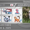 【USMシングル S10使用構築 最終2008&2005】欲張りマンダ軸積みサイクル