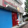堺東にメロンパン専門店「メロンデメロン堺一条通店(Melon de melon)」ができてた。【大阪府堺市】