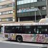 横浜市営バス浅間町営業所メモ そのぱち