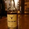 ウィスキー(133)ダルモア12年 現行ボトルの一個前のシリーズ