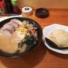 チャーシュー麺とチャーリー浜