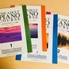 この年からピアノを始めるのは難しい?
