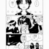 【漫画制作25日目】完成 / 下書き進捗その3