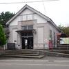 【懐かしのアイドルの聖地】旧名鉄美濃町線 美濃駅舎