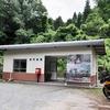 山口線:長門峡駅(ちょうもんきょう)