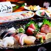 【オススメ5店】町田(東京)にある焼酎が人気のお店