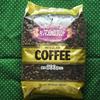 アバンスのコーヒー豆「キリマンジャロブレンド」をAmazonで購入。挽いて淹れた感想を書きました