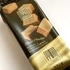 紀ノ国屋コラボのポロショコラはホワイト&リッチな貴重チョコ味!