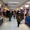 【2020バレンタイン】東武百貨店池袋店の「ショコラマルシェ」。レベル高い店揃いで迷う幸せ