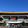 10月3日 *今日は、日本武道館が開館した日。