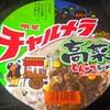 明星 チャルメラ 高菜とんこつラーメン 九州産辛子高菜使用(麺後入れ) 99+税円