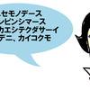 【eBay】海外でのブランドバック需要は見込めるか 1/2