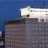 【ゆこゆこ】神戸ポートタワーホテルなごみの湯宿に泊まってみた!【レビュー】