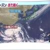 【N7平野有海の気象つぶやき】