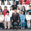 小室さんの小学校時代の同級生が語る「小室さんから受けたいじめ」