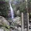 【日本一周】#049 滝二つ