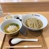 【ラーメン】らぁ麺屋 飯田商店 湯河原で 塩つけ麺