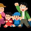初めての家族旅行!北海道ツアーに行く!弟泣き叫ぶ!
