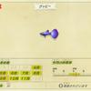 【あつ森】「グッピー(熱帯魚)」の出現時期・場所・時間帯情報まとめ【あつまれどうぶつの森】
