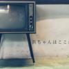 【おススメ】ダウンタウン浜ちゃんの魅力3