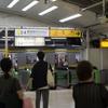 首都圏にあるマイナー路線・JR鶴見線で途中下車の旅