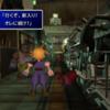 【海外の反応】『FF7』は、ゲーム史に残るエポックメイキングなタイトルだ!