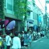 今日は鎌倉で「FONTE」ライブでした!