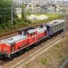 第1433列車 「 キハ120-301の網干入場に伴う配給を狙う 」