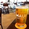 《ハワイ》ホノルル マウイ ブリューイングのハッピーアワー お得にご当地ビールを楽しもう