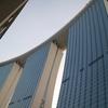 【シンガポール】地上57階、200メートルの高さにあるプールをご存知ですか?
