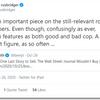 good cop and bad cop, cake-and-eat-it (News Corpにおける冷静な判断力とセンセーショナリズムの使い分け)