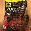 コスパ最強!Nitro Techのホエイプロテインを買ってみた。【レビュー】【プロテイン】