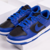 "【抽選は終了しました】""NIKE DUNK LOW RETRO HYPER COBALT (DD1391-001)"""