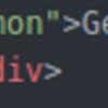 JavaScript の fetch メソッドを使ってみる  【その2】