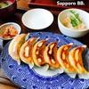 【豊平区】餃子の花家。もっちりもちもちの餃子。