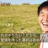 パデル日本ランキング1位の選手が目指す世界 富田一輝(26)