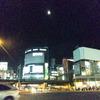 十六夜の月。