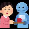 AIやロボットが発達し働く必要が無くなったら、1日どう過ごすかを考えてみた。