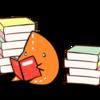 「結局お金の本って何読めば良いの?」って人のためにおすすめを10冊紹介!