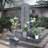 [歴史] 平将門(4)−5江戸東京の将門伝説