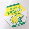 栃木の味 レモン入 牛乳 クランチチョコ