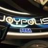 ジョイポリスのZERO LETENCY VR体験は想像以上に楽しい