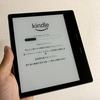 【Kindke Unlimited】YouTube化する出版業界