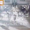 【乃木坂46】26thシングル「僕は僕を好きになる」MVが公開!!~記事内リンクよりMVにアクセスできます