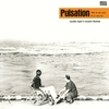 富樫雅彦, 高柳昌行: Pulsation (1983) レコードを入手した