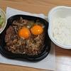 コンビニ弁当の栄養アップして健康食にする方法! セブンイレブンの牛丼が最強である理由と生卵を使ったアレンジ!