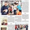 【奇跡】サウジの最大手新聞でリーマントラベラーが特集されました!