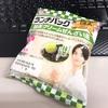 ヤマザキ『ランチパック 抹茶クリームぜんざい風』(ランチパック4種目)(パン14個目)
